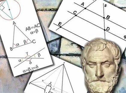 A História da Matemática Moderna